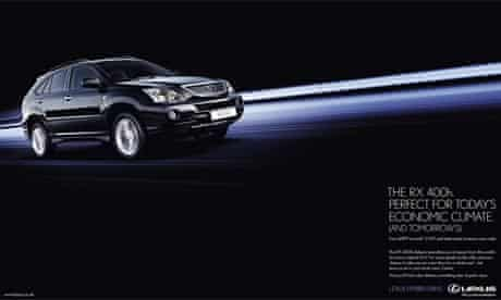Still from Lexus ad