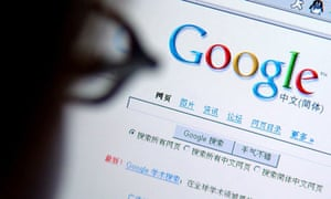A Chinese Internet user browses for information on Google