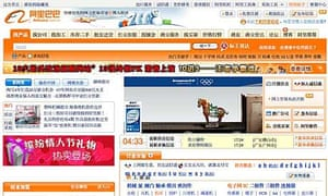 Chinese website Alibaba.com
