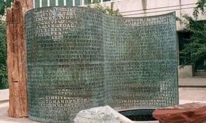 The Kryptos sculpture at CIA headquarters