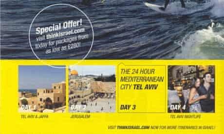 Israeli tourist board ad
