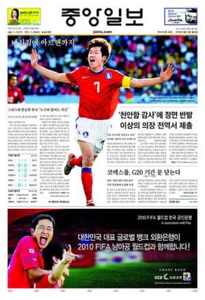 World Cup 2010 pages: JoongAng Ilbo, South Korea