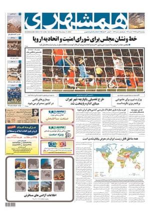 World Cup pages: Hamshahri Newspaper, Iran
