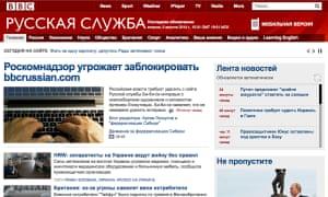State authorities threatened to block the BBC Russian website