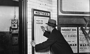 1922 Customer Complaint