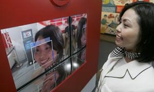 Smile scanning machine