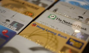 Online banking fraud last year rose by 14%