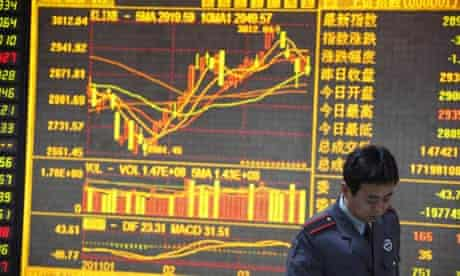 A man in China's stock exchange hall, Huaibei, Anhui Province of China