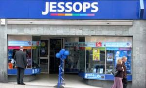A Jessops shbop in Nottingham