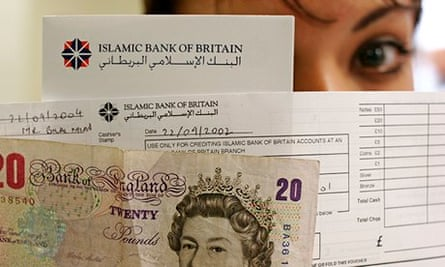 Some  British money with an Islamic Bank of Britain documents