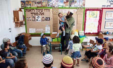 Israeli kindergarten