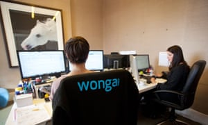 The offices of Wonga, the payday loan company, near Regent's Park in London