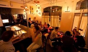 Fico bar, Sydney, Australia