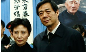 Communist Party Secretary Bo and his wife