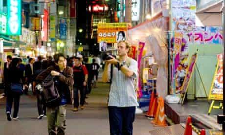 tokyo signs tourist translate