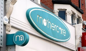 mothercare sign