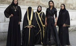 women in various burqa styles