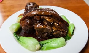Pork hock in brown sauce at the Oriental Dragon