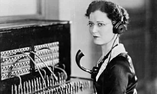 Old telephone exchange