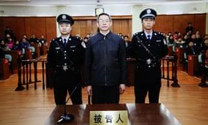 Liu Tienan trial