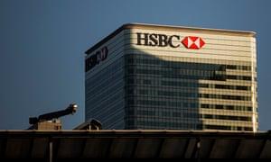HSBC's global HQ, London Photograph by Felix Clay