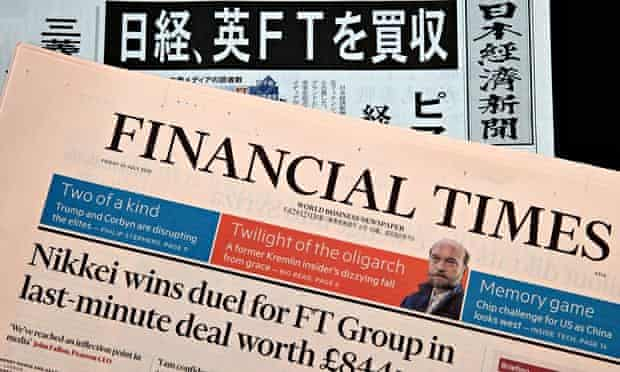 Union members at the Financial Times complained that new owner Nikkei has not been present in the pension talks.