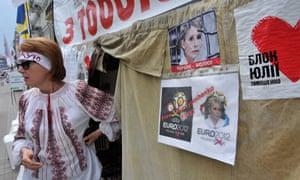 A tent camp in central Kiev in support of Yulia Tymoshenko