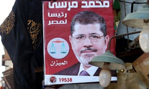 A poster of Egypt's Muslim Brotherhood candidate, Mohammed Morsi