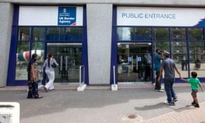 UK Border Agency office