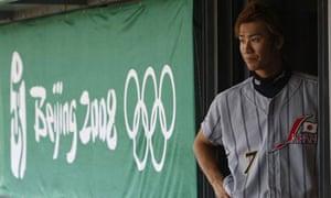 Tsuyoshi Nishioka of Japan in the last ever baseball competition at the Olympics