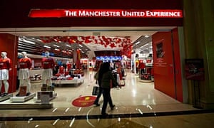 Manchester United superstore
