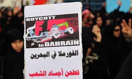 Bahrain F1 graand prix