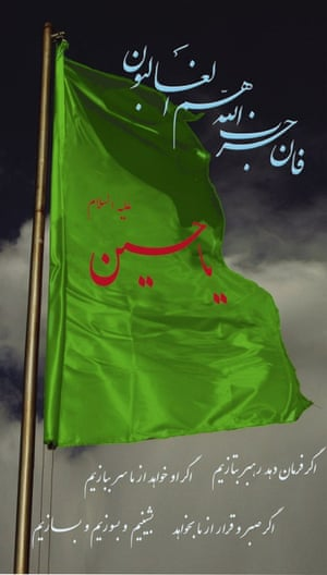 Iranian Cyber Army logo