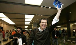 First iPhone buyer in London