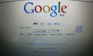 Google homepage in Chinese