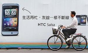 HTC advertisement