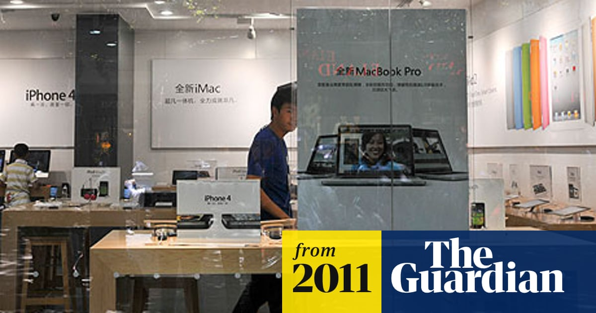 China's fake Apple stores: photos | Technology | The Guardian