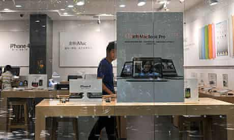 Apple fake store