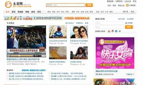 Tudou.com