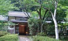 miyamasou