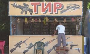 A shooting arcade in Evpatoria