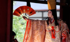 Traditional noh actor in costume