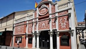 Cine Dore, Madrid, Spain