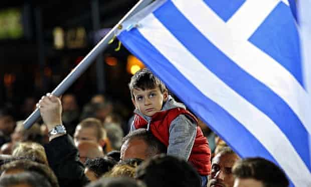 syriza flag