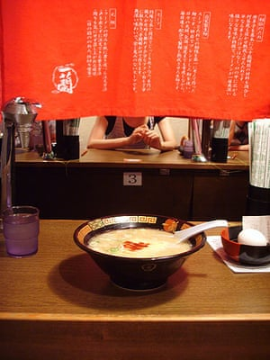 Been there 2: Ramen booth, Japan