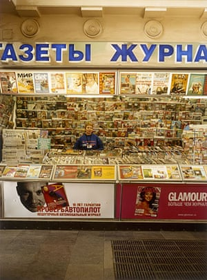 Raymond Depardon: Cities: Russia, Moscow, 2004: Cyrillic script above a newspaper stand