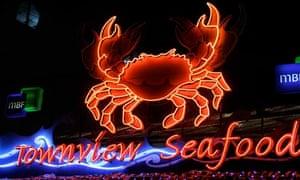 Townview Seafood Cafe, Penang