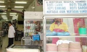 Sup Hameed, Penang