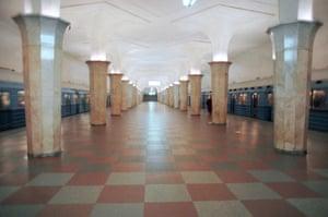 Moscow metro: Moscow metro station