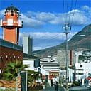 The Bo-Kaap, with Table Mountain in the background
